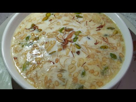 Sheer khurma l eid special l Famous dessert recipe in hindi l शीर खुरमा रेसिपी
