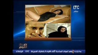 حصري بالصور.. فضيحة القبض علي ابنة رئيس الحكومه القطرية  بأوضاع مخله وممارسة الرزيله.. (+18)
