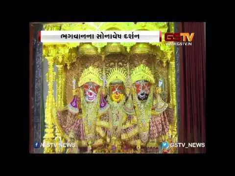 Ahmedabad Rathyatra 2015 : sonavesh darshan