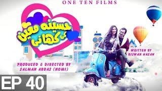 Haseena Moin Ki Kahani Episode 40 | APlus