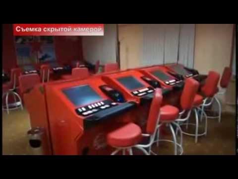 Игровые автоматы уфа адреса беспроигрышное интернет казино