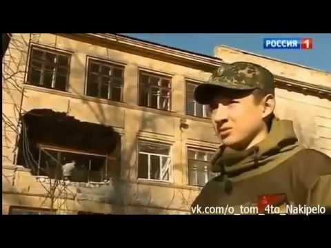 Дети Донбасса взяли в руки оружие!!! Новости Донбасса