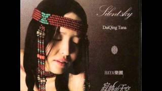 Daiqing Tana Haya Band Silent Sky