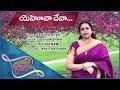 యెహోవా దేవా Yehova Deva | Latest New Telugu Christian Songs| Kavitha & Joshua Shaik | KY Ratnam | HD