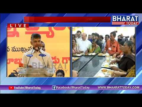 CM Chandrababu Live Speech After Inauguration Anna Canteens At Vijayawada | Bharat Today