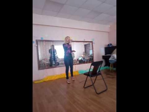 Дейта Мейра - Алиса