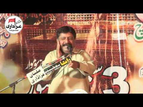 Zakir Azhar Abbas Baloch I Majlis 3 Sep 2018 I ImamBargah Hussainia Qatal Pur