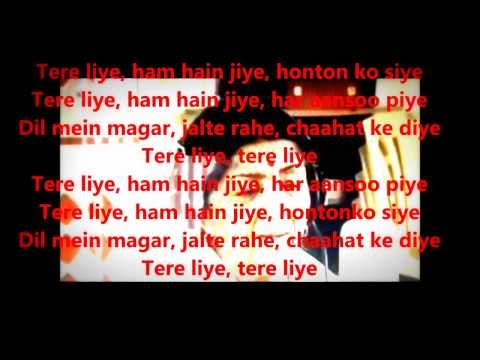 TERE LIYE KARAOKE with female voice and Lyrics