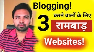 3 Most Important Websites For Every Blogger | Blogging