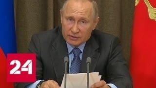 Российские корабли с новейшими ракетами должны находиться в Средиземном море постоянно, считает Пу…
