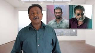 #VikramVedha  Tamil Movie Review - #Madhavan - #VijaySethupathi  -  Tamil Talkies