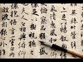 Watch THE TRUE GOD IN CHINA!!:  THE GOSPEL HIDDEN IN CHINESE CHARACTERS Video