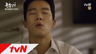 Trailer Drinking Solo