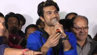Ram Charan Speech at Yavadu Trailer Release