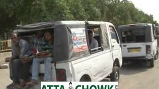 TATA MAGIC GOODS CARRIER IS BEING USED ILLEGALLY TO FERRY PASSENGERS IN NOIDA AREA