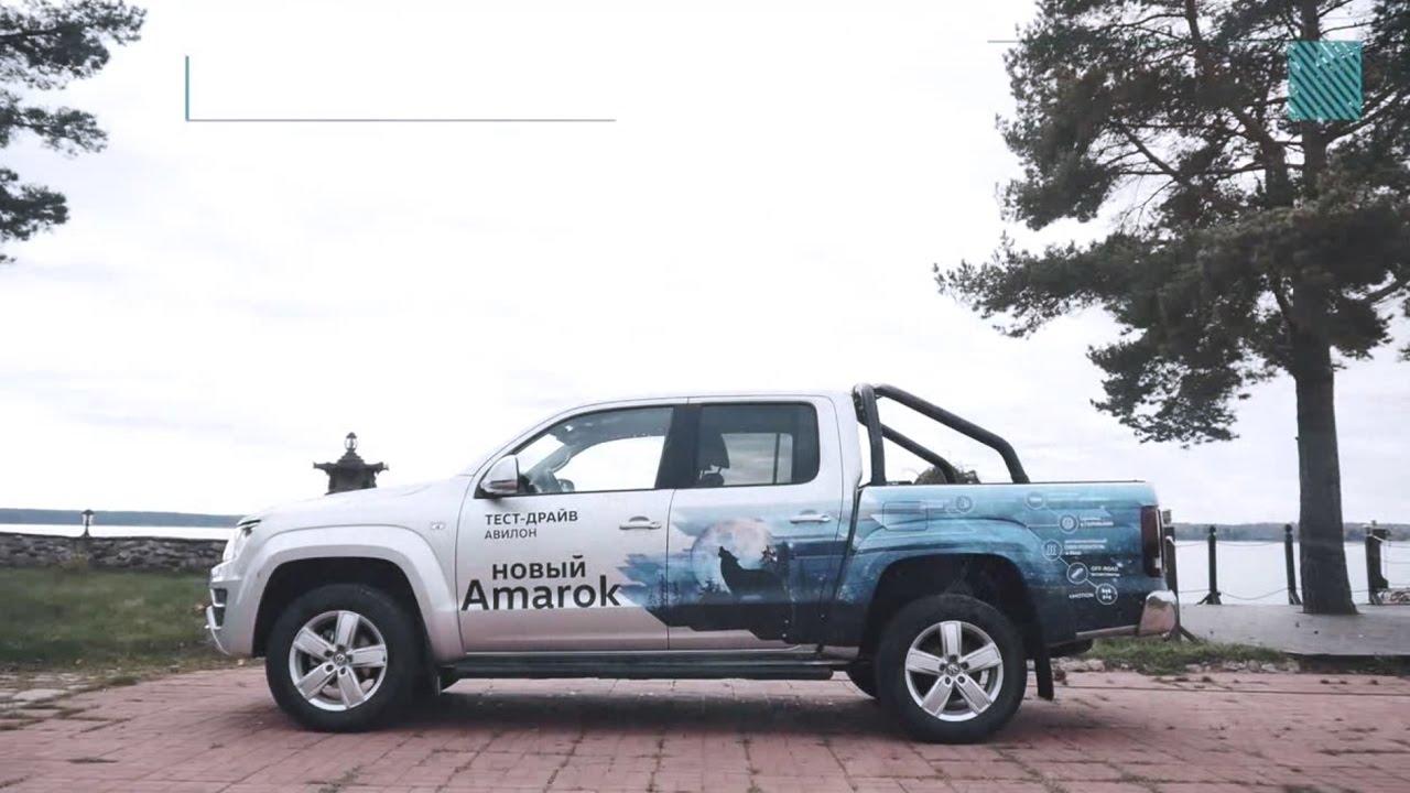 Спецтехника для охотников и рыболовов | Volkswagen Amarok