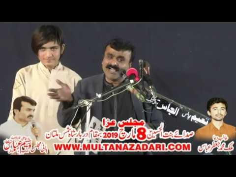 Zakir Qazi Waseem Abbas I Latest New Qasida 2019 I Majlis 8 March 2019 I