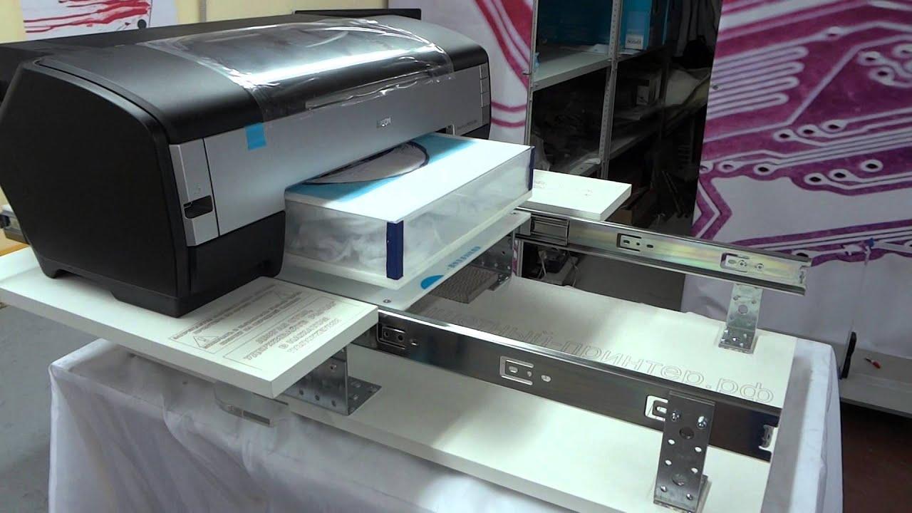 Как на принтере сделать из обычного 3*4