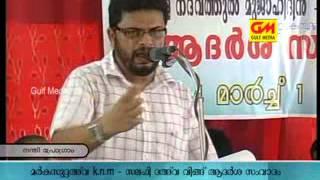 Nandhi Onnam (Part-07) Samvadam
