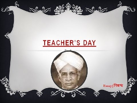 teachers day 8 essay It requires the pupil to remain in school at a given time in the school day a punishment essay are additional teachers assisting the primary teacher.