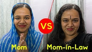 Mom vs Mom-In-Law of a KHS Fan   KHS India