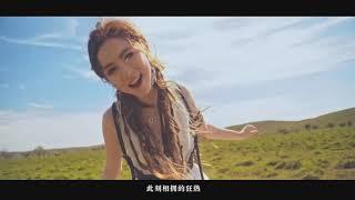 G E M 邓紫棋2018全创作EP主打歌《倒数》MV