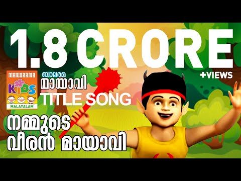Mayavi Title Song - Official - Super Hit Animation Video For Kids video