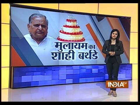 Saifai: Preprations Underway to Celebrate Mulayam Singh Yadav's 76th Birthday