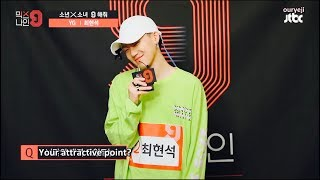 Choi Hyunsuk funny & cute moments #1 | YG TRAINEE