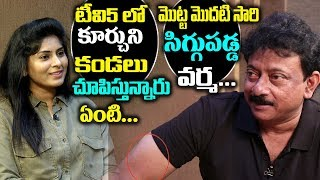 RGV About Showing His Biceps In TV5 Interview | Ram Gopal Varma Interview | Friday Poster