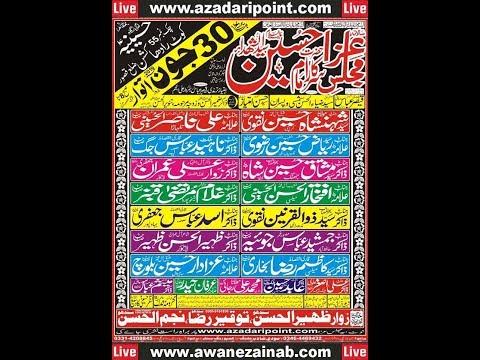 Live Majlis 30 June 2019 Chak 55 Kot Radha Kishan Kasoor