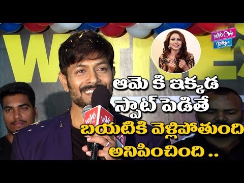 Kaushal Funny Comments On Nandini Rai | Kaushal Army | Bigg Boss 2 Telugu Winner | YOYO Cine Talkies