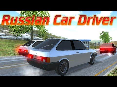 Russian Car Driver HD - Симулятор вождения ВАЗ 2108 на Android