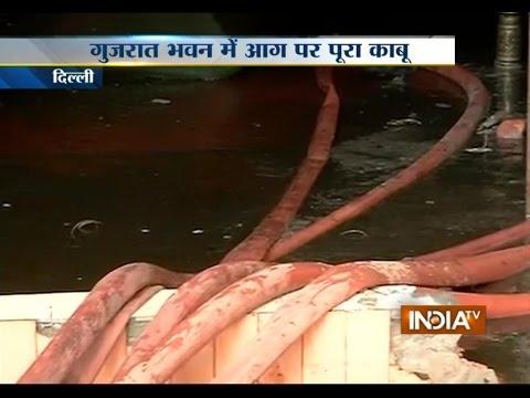 Fire breaks out at Gujarat Bhavan in Delhi