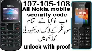 Nokia 101 security code unlock | nokia 105 security code unlock |