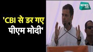 सीकर में पीएम मोदी पर गरजे राहुल गांधी, भाषण में लगाए आरोप   News Tak