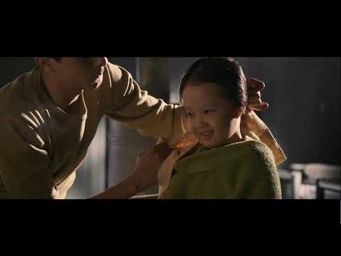 """Ayla: The Daughter of War"" (Trailer)"