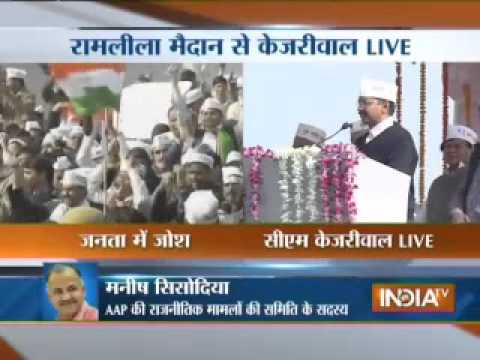 Kejriwal Addressing Public At Swearing Ceremony In Ramlila Maidan, Part 1 video
