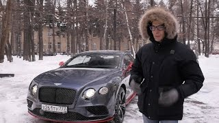 Обзор Bentley Continental GT Speed Black Edition