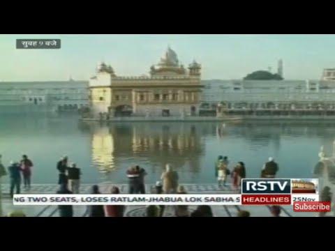 Hindi News Bulletin | हिंदी समाचार बुलेटिन – Nov 25, 2015 (9 am)