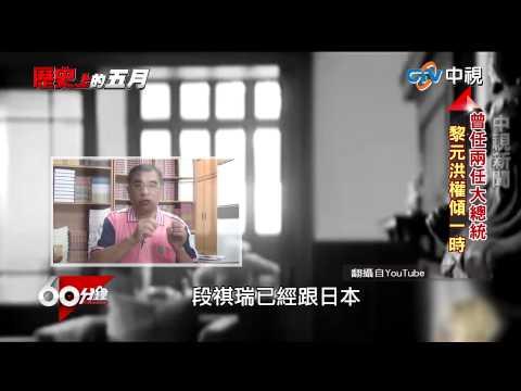 台灣-60分鐘-20150530 4/4 營養午餐只能這樣?