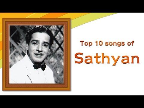 Top 10 Songs Of Sathyan | Malayalam Movie Audio Jukebox video