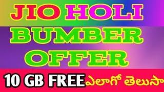 Jio Dhamakha holi offer add 10 GBP free