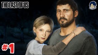 The Last of Us (Remastered) [Live] #1 - คืนแรกของหายนะล้างโลก