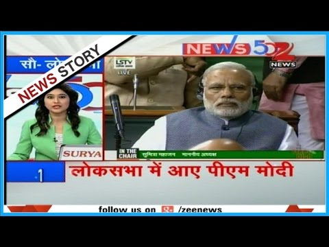 Aapki News | What do people think of PM Modi's decision on currency demonetisation?