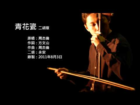 Cover+轻音乐