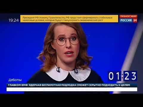 Жириновский VS Собчак 01 03 2018 Перепалка в студии