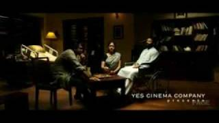 Beautiful - Malayalam Movie Beautiful Trailer 2.flv