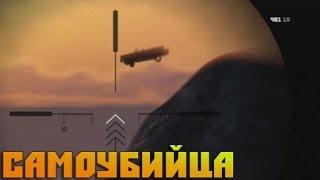 """Мифы GTA 5 - (Выпуск 3 """"Самоубийца"""")"""