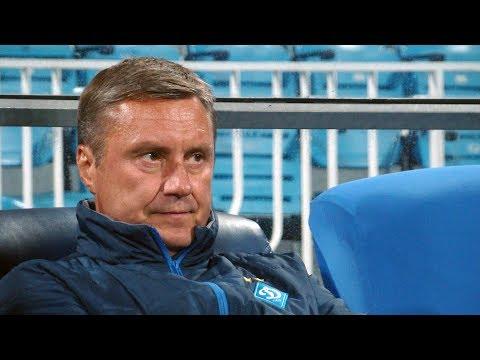Александр Хацкевич - Динамо 0:0 Верес